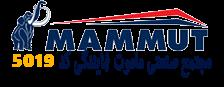 ساندویچ پانل ماموت | نمایندگی مجتمع صنعتی ماموت کد 5019 - 02122258791