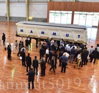 مراسم رونمایی از کمپرسی فوق سبک ۳۵ متر مکعبی ماموت