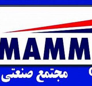نمایندگی ماموت 5019- شرکت ماموت - برترین نماینده ماموت- فروش ساندویچ پانل - درباره ماموت 5019